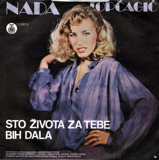 Nada Topcagic - Diskografija R-221311