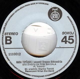 Nada Topcagic - Diskografija R-221313
