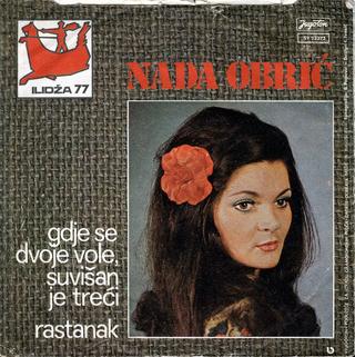 Nada Obric - Diskografija  R-221314