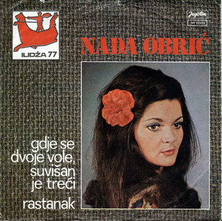 Nada Obric - Diskografija  R-221317
