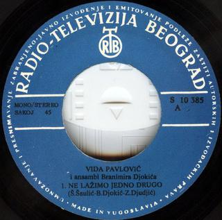 Vida Pavlovic - Diskografija 2 R-221423