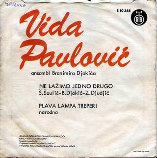 Vida Pavlovic - Diskografija 2 R-221424