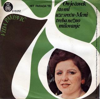 Vida Pavlovic - Diskografija 2 R-221426