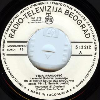 Vida Pavlovic - Diskografija 2 R-221427