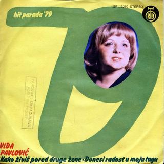 Vida Pavlovic - Diskografija 2 R-221430