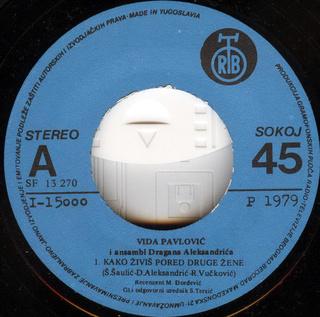 Vida Pavlovic - Diskografija 2 R-221431