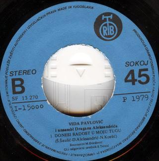 Vida Pavlovic - Diskografija 2 R-221432