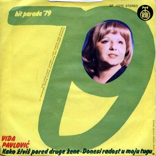 Vida Pavlovic - Diskografija 2 R-221433