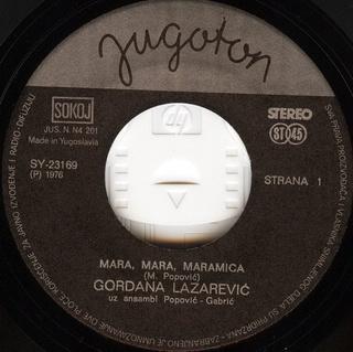 Gordana Lazarevic - Diskografija R-221511