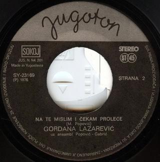 Gordana Lazarevic - Diskografija R-221512