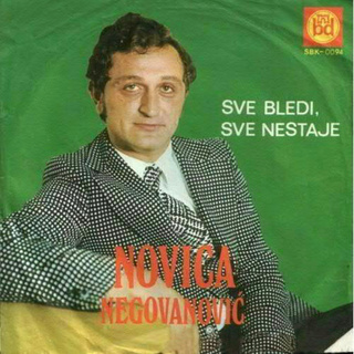 Novica Negovanovic - Diskografija R-221610