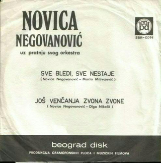 Novica Negovanovic - Diskografija R-221611
