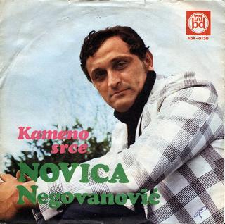 Novica Negovanovic - Diskografija R-221612