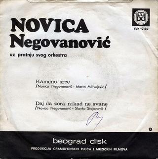 Novica Negovanovic - Diskografija R-221613