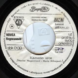 Novica Negovanovic - Diskografija R-221614