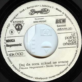 Novica Negovanovic - Diskografija R-221615