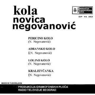 Novica Negovanovic - Diskografija R-221617
