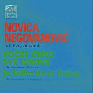 Novica Negovanovic - Diskografija R-221618
