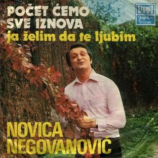 Novica Negovanovic - Diskografija R-221619