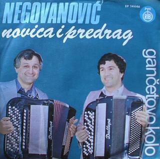 Novica Negovanovic - Diskografija R-221625