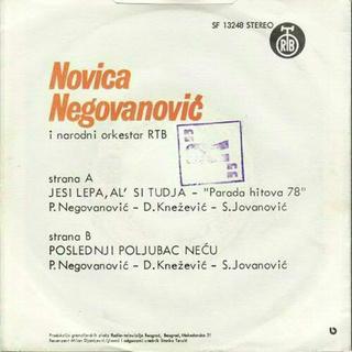 Novica Negovanovic - Diskografija R-221628