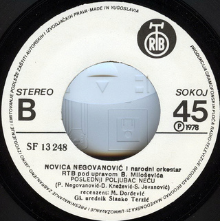 Novica Negovanovic - Diskografija R-221630