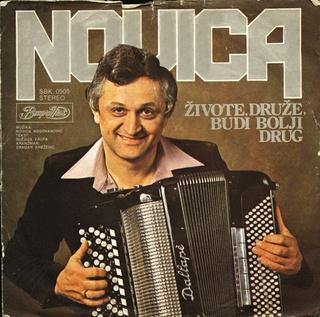 Novica Negovanovic - Diskografija R-221631