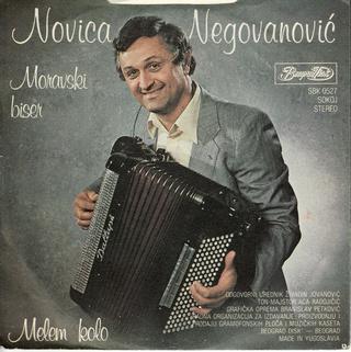 Novica Negovanovic - Diskografija R-221634