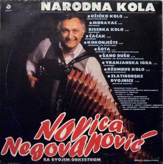 Novica Negovanovic - Diskografija - Page 2 R-221638