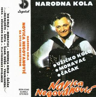Novica Negovanovic - Diskografija - Page 2 R-221639