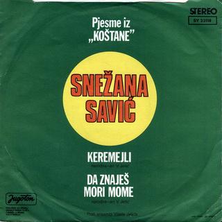 Snezana Savic - Diskografija R-221640