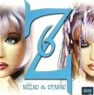 Zorana Pavic - Diskografija  R-222010