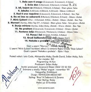 Zorana Pavic - Diskografija  R-222014