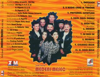 Medeni Mesec - Diskografija - Page 3 R-223020