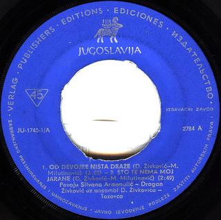 Predrag Zivkovic Tozovac - Diskografija R-223310