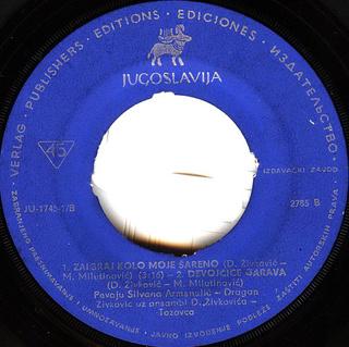 Silvana Armenulic - Diskografija  R-223313
