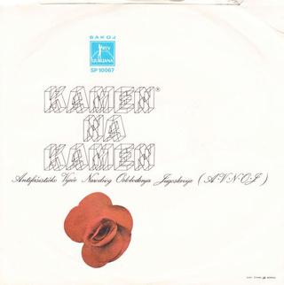 Neda Ukraden - Diskografija  R-223411