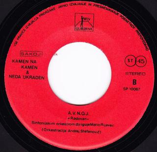 Neda Ukraden - Diskografija  R-223413