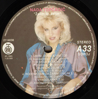 Nada Topcagic - Diskografija R-225610