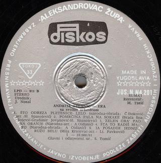Andrija Era Ojdanic - Diskografija R-225712