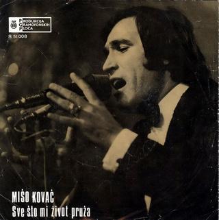 Miso Kovac - Diskografija  R-225911