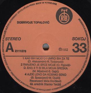 Dobrivoje Topalovic - Diskografija  - Page 2 R-226625