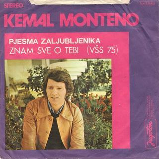 Kemal Monteno - Diskografija  R-227120