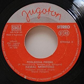 Kemal Monteno - Diskografija  R-228311