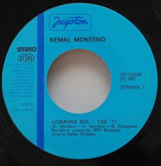 Kemal Monteno - Diskografija  R-228313