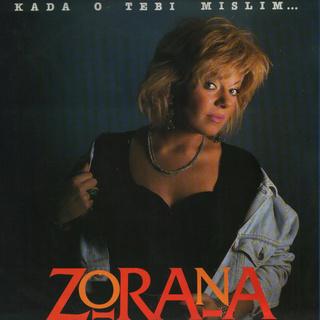 Zorana Pavic - Diskografija  R-228314