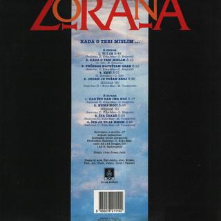 Zorana Pavic - Diskografija  R-228315