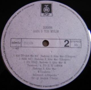 Zorana Pavic - Diskografija  R-228317