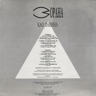 Zorana Pavic - Diskografija  R-228415