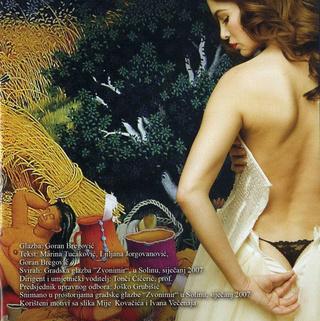 Severina - Diskografija  R-228740